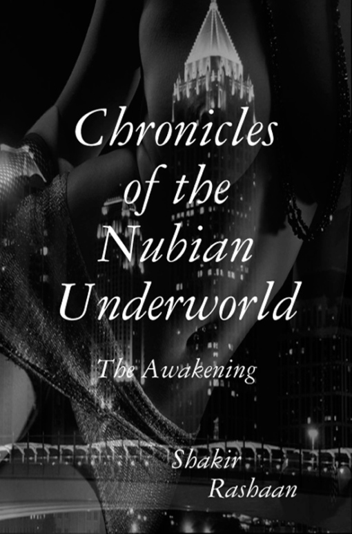 nubian_underworld1